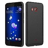 HTC U11 Cover,Custodia Bee soft carbon per HTC U11 di Xiu7, design ultrasottile e leggero-Nero