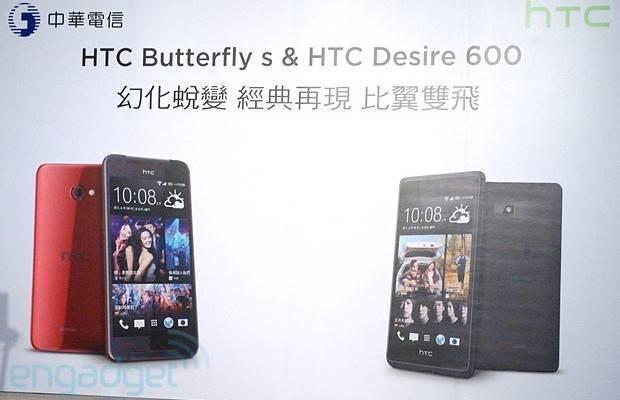 htc-butterfly-s-123