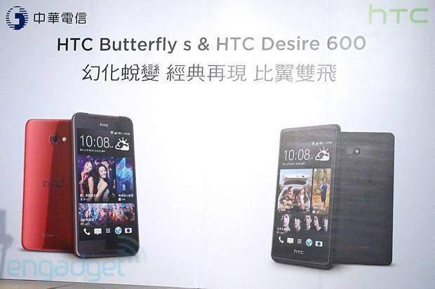 HTC Butterfly S è ufficiale: caratteristiche tecniche e video promo