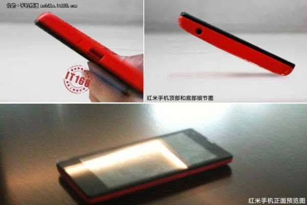 Xiaomi Red Rice si mostra in un primo video hands-on