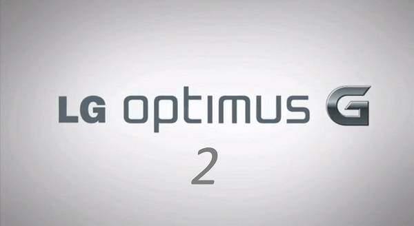 LG Optimus G2: data di presentazione svelata, sarà il 7 di Agosto!