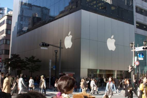 Apple prepara nuovi prodotti per settembre: iPad, iPhone e iPod e…
