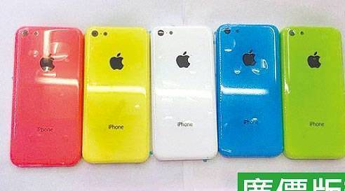 iphone5s-colori