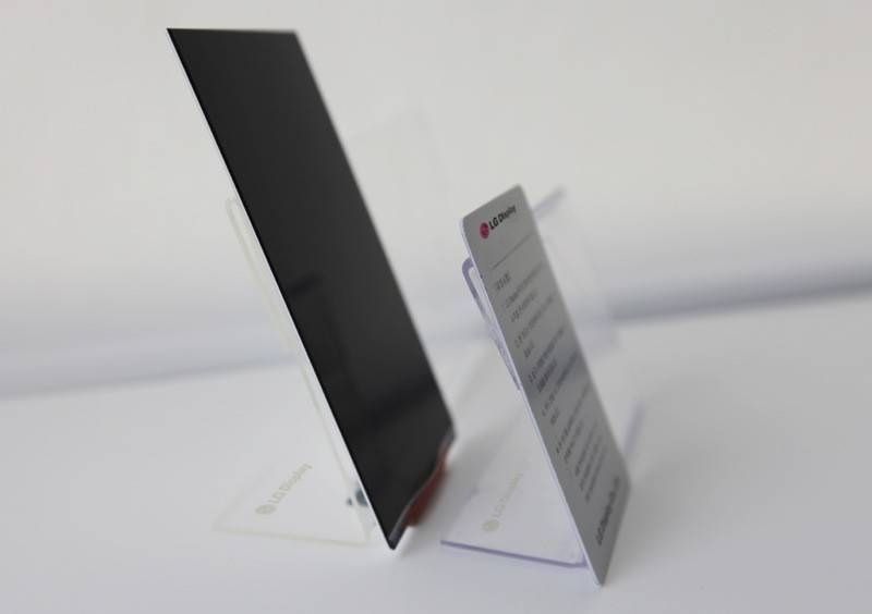 lgd-slimmest-full-hd-lcd-panel3800