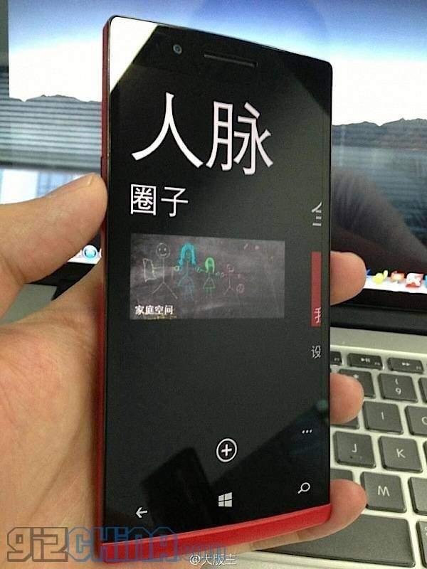 oppo-find-5-windows-phone-8-2