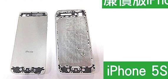 telaio-iphone5s