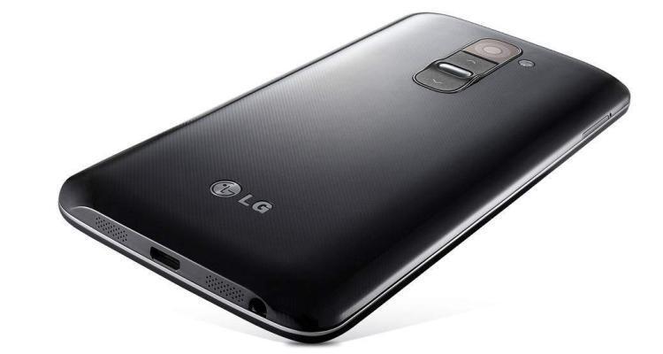 LG-G2-black-6