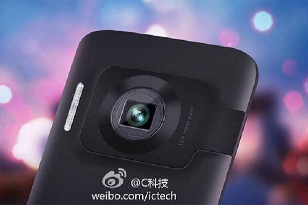 Oppo-N-Lens-N1-Leaks-with-13MP-Camera-373519-3