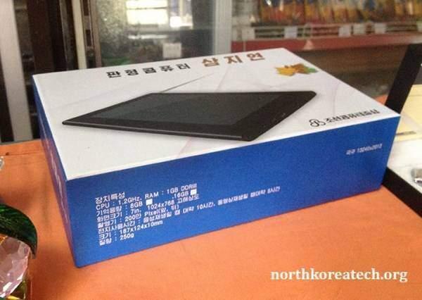 Samijyon, il tablet Android della Corea del Nord