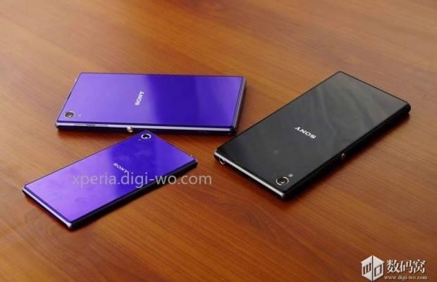 Sony-Honami-mini-620x413