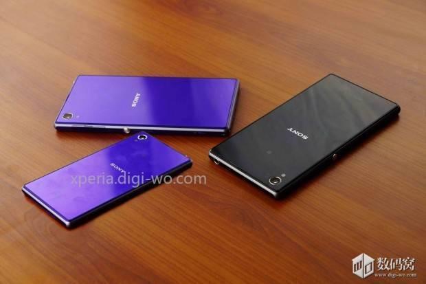 Nuova immagine dal vivo di Sony Xperia Z1 Mini nella colorazione Purple