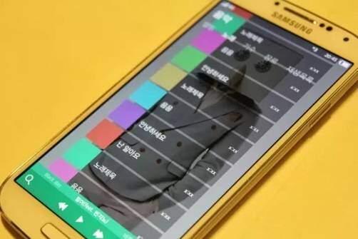 Tizen-3.0-Galaxy-S4-3