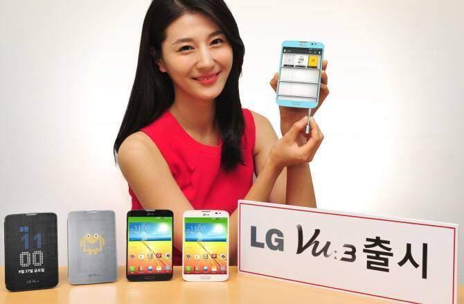 LG Vu 3: svelato ufficialmente, caratteristiche tecniche e data di uscita!