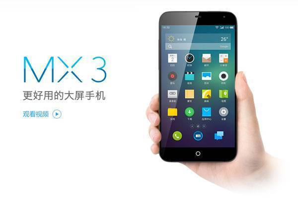 Meizu MX3: primo unboxing e focus sulla Flyme OS 3.0 (Video)