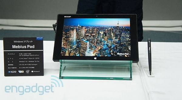 Sharp, ecco il tablet Windows 8 resistente all'acqua