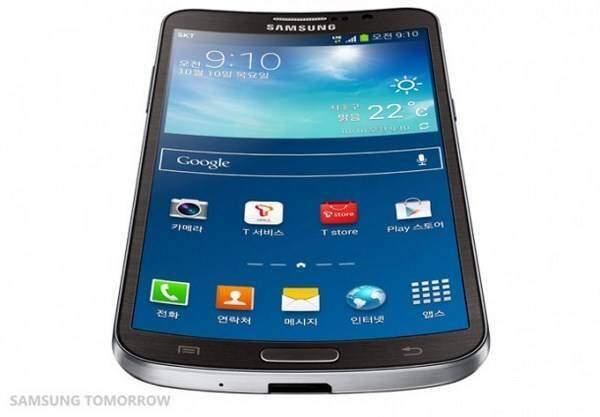 Samsung Galaxy Round foto