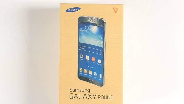 Samsung Galaxy Round: primo unboxing approfondito e prime impressioni riguardo il display curvo!