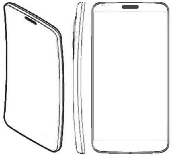 LG G Flex, il nome dello smartphone con display curvo?