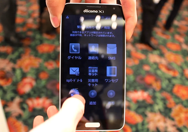 Samsung Galaxy J, due video del nuovo smartphone