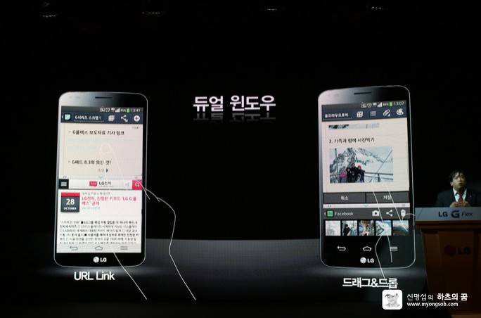 double windows lg g flex
