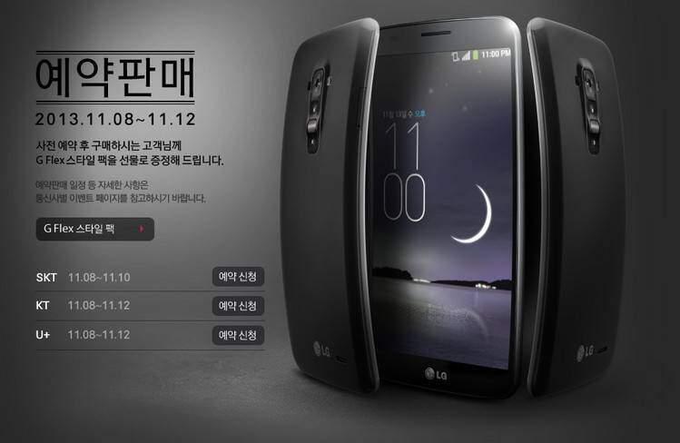 LG G Flex: mostrato nuovo video promozionale, gli accessori ufficiali e confermata la semi-flessibilità!