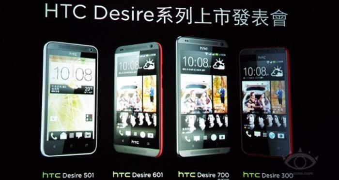 HTC Desire, presentati quattro nuovi smartphone