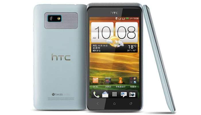 HTC Desire 400 in arrivo in Europa?