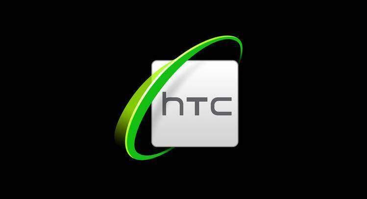 HTC fissa un evento per il 19 Agosto: One W8 dietro l'angolo?