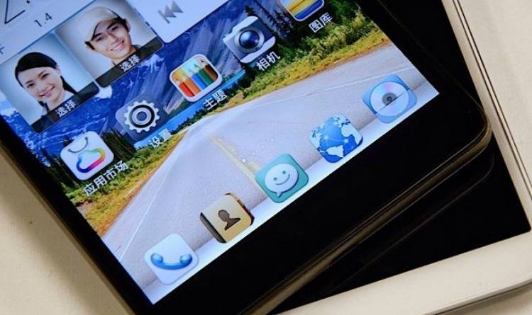 Huawei Ascend Mate 3, svelate le caratteristiche tecniche