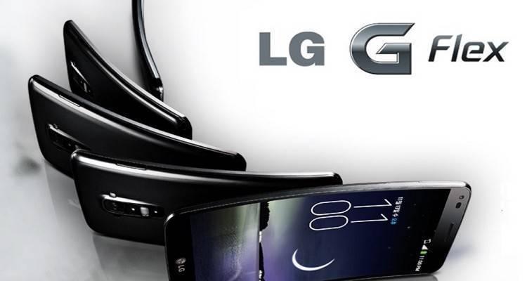 LG-G-Flex1