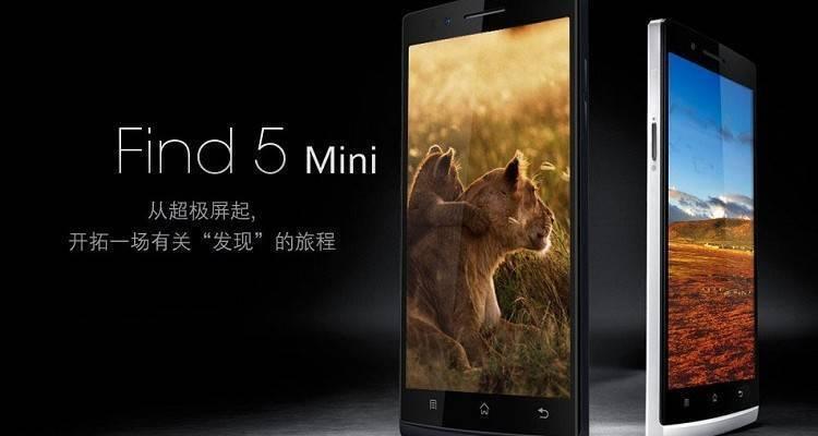 find-5-mini