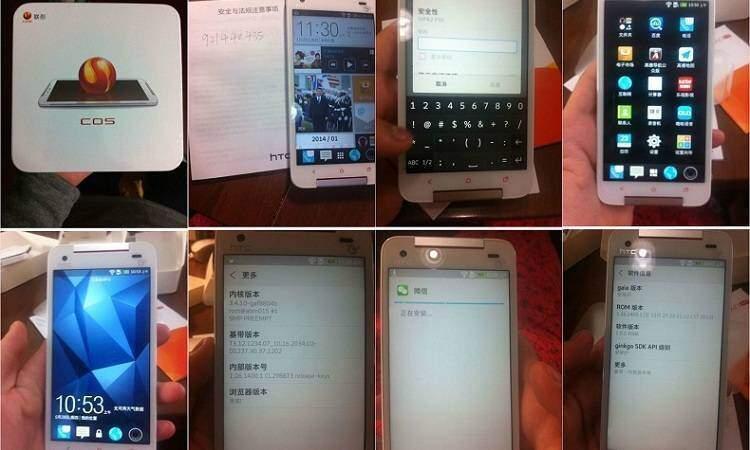 HTC con China Operating System: le prime foto del terminale