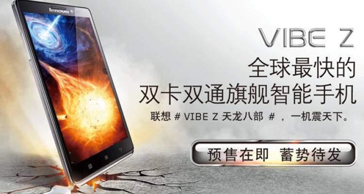 Lenovo presenta il Vibe Z