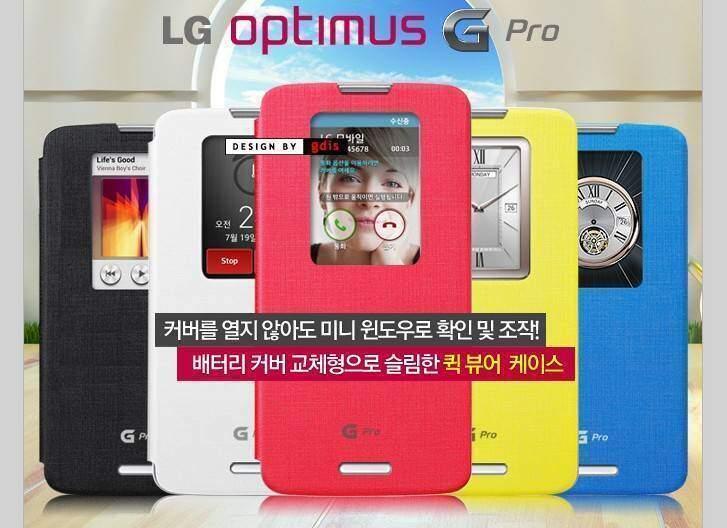 LG G Pro: in arrivo nuove cover QuickWindow e aggiornamento con KnockOn!