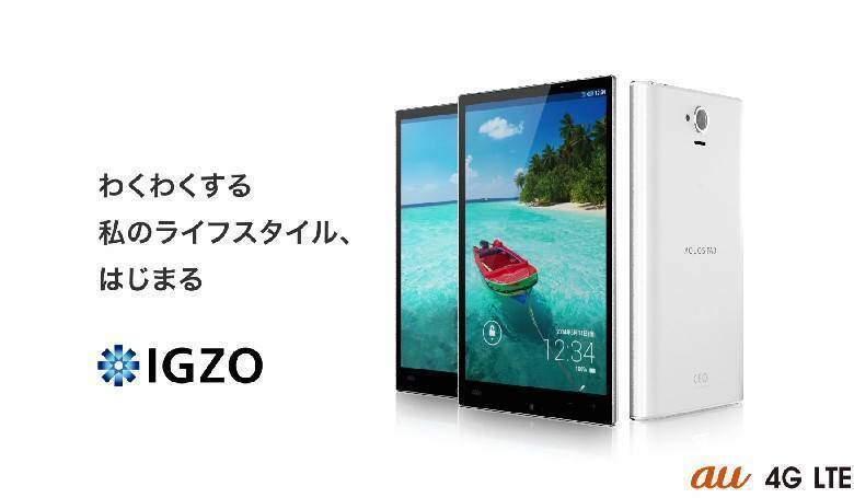 Sharp AQUOS PAD SHT22: un tablet da 7 pollici con cornice ristretta!