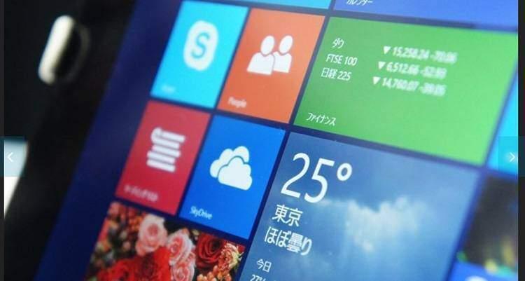 Sharp presenta un tablet Windows 8.1 da 15.6 pollici