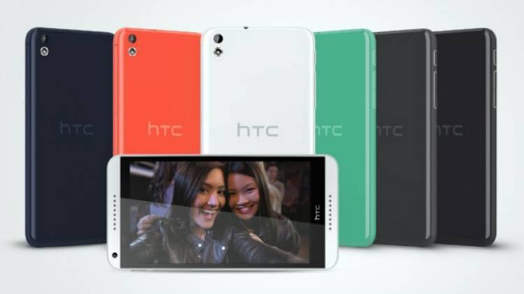 HTC Desire 816: nuovo phablet presentato al MWC 2014