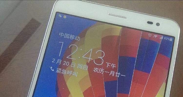 Huawei-MediaPad-X1-3 Home