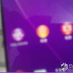Xperia-thin-bezel_2-640x480