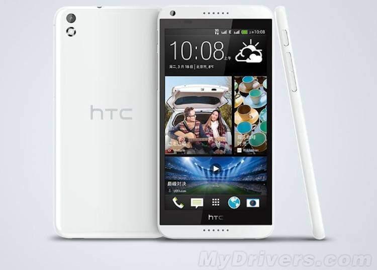 HTC Desire 8 con display da 5,5″ e fotocamera da 13 Mpx | Rumor