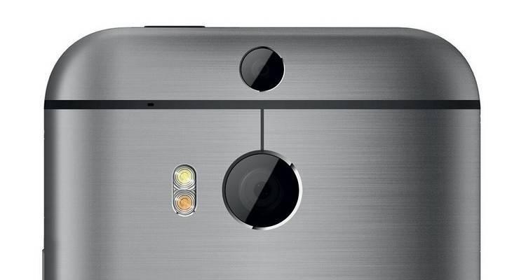 HTC One M8 fotocamera
