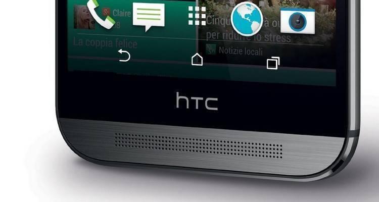 HTC One M8 log