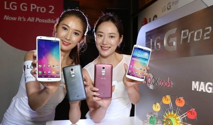 LG-G-Pro-2-Asia