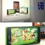Lumia 630 Cina