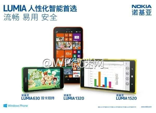 Lumia 630 photos