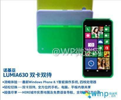 Lumia 630 specs