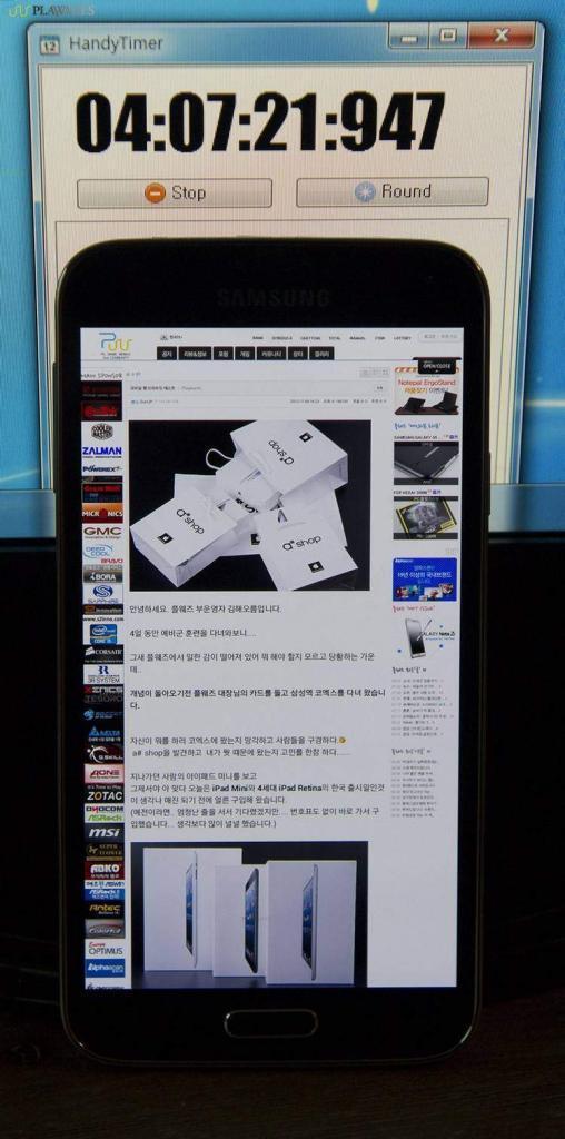 Samsung Galaxy S5 batteria
