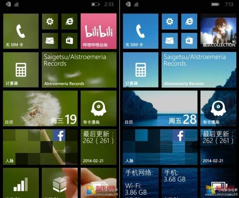 background_image_WP8.1