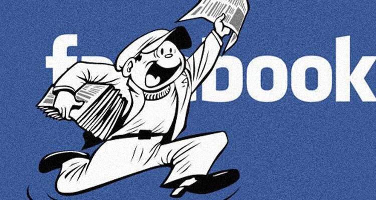 """Facebook testa il bottone """"Salva"""" per leggere gli articoli in un secondo momento"""