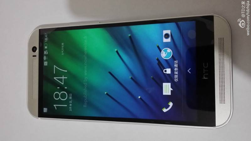 HTC One 2 (HTC M8): ecco un nuovo video hands-on!